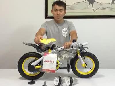 儿童自行车安装视频-巴萨风情