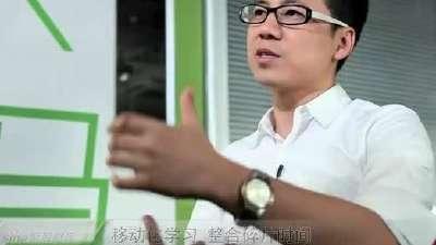 沪江网CEO伏彩瑞:新浪财经《生逢大时代》深度访谈