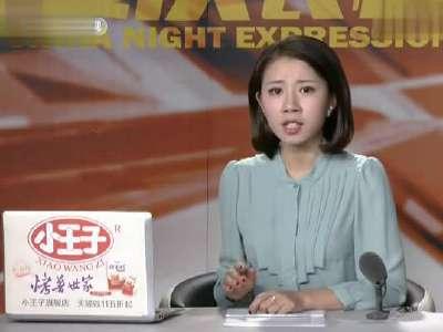 岳阳华夏双语学校
