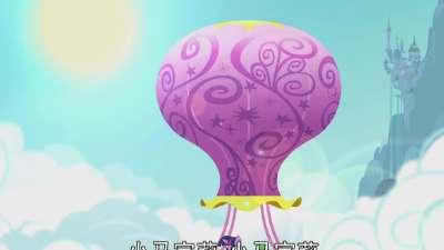 小马宝莉 第四季14