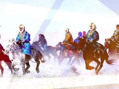 内蒙古旅游宣传片- 在线观看