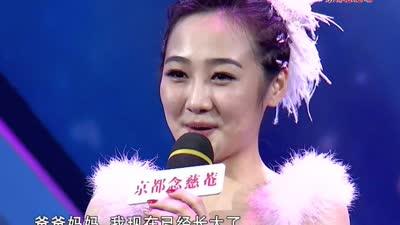 """张咪女儿洛伊惊艳舞台 """"真假皇后""""挑战你笑点"""
