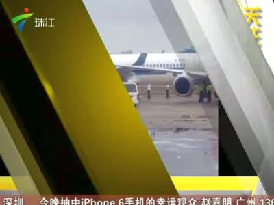 广州白云机场两飞机擦撞