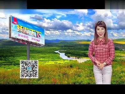芜湖电视台《畅游天下》2014.11