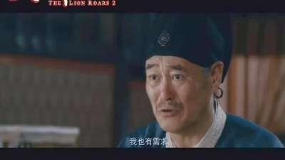 《河东狮吼2》推出终极预告片 十年狮再吼 哭笑都升级