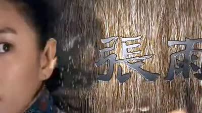 《白鹿原》剧场版预告片