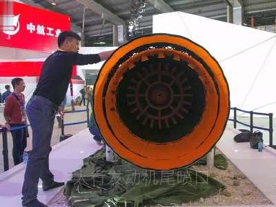 珠海航展2014 中国动力