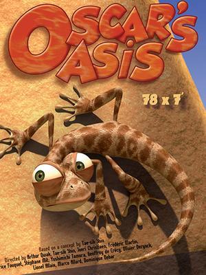 小蜥蜴奧斯卡