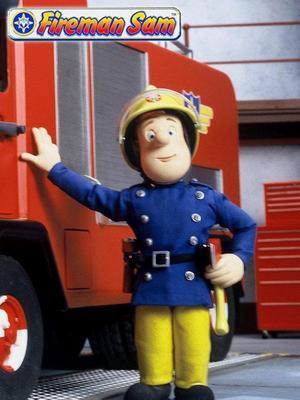消防员山姆全集