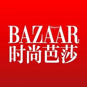 时尚芭莎BAZAAR