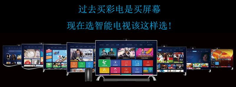 对智能电视参数一脸懵?为你解析配置选择高品质电视!