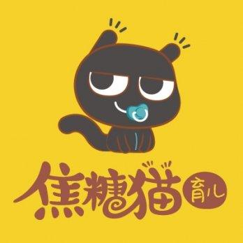 焦糖猫育儿