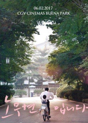 我是卢武铉剧照