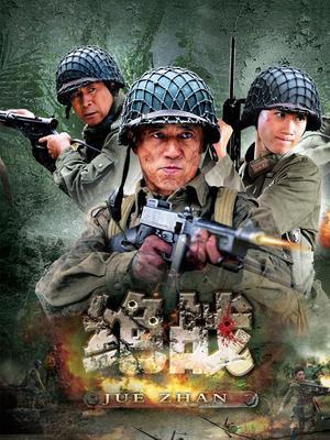 桂林保卫战