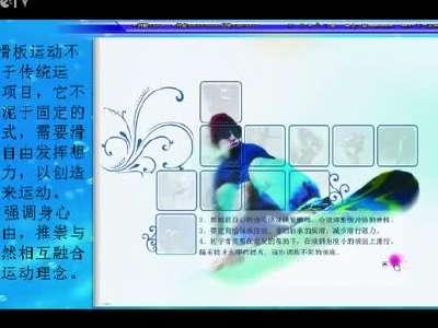 2012年中國大學生計算機設計大賽參賽作品《樂動》