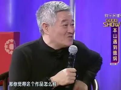 赵本山宣布退出小品舞台幕后