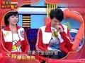 《王牌大贱谍》20110201:福兔贺岁小年夜