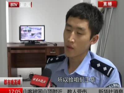 侦??H9/)??!?9?)??,_北京:轮椅侦查员9小时破获抢劫案件